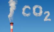 Hội thảo kiểm kê khí nhà kính trong doanh nghiệp công nghiệp