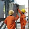Các biện pháp đảm bảo an toàn điện