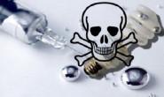 Bệnh nhiễm độc thuỷ ngân và các hợp chất thuỷ ngân