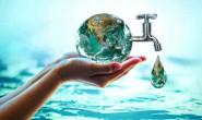 BẢO VỆ MÔI TRƯỜNG NƯỚC | Luật môi trường 2020